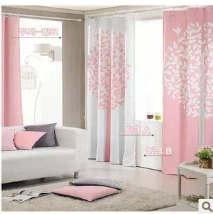 gray and pink curtains aliexpress buy fashion korean style ployester
