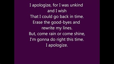 Anita Baker-i Apologize Lyrical Video