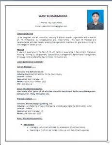 mba student resume for internship sle cover letter for job application accountant contoh 36