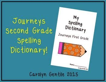 journeys  grade dictionary  images