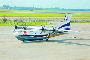Chinese amphibious aircraft AG600 completes first taxiing ...