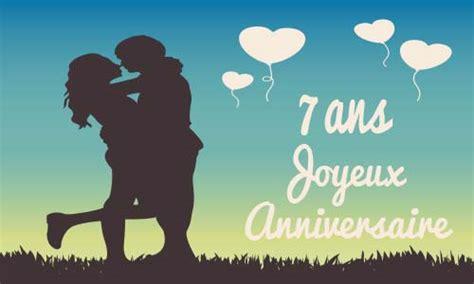 carte virtuelle anniversaire de mariage 7 ans carte anniversaire mariage 7 ans virtuelle gratuite 224 imprimer