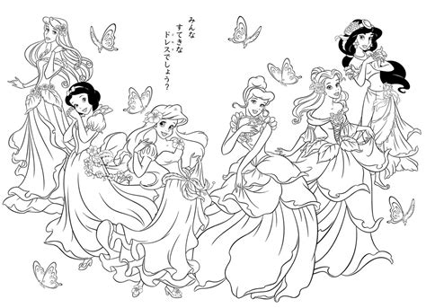 Blossom Princess Coloring Page