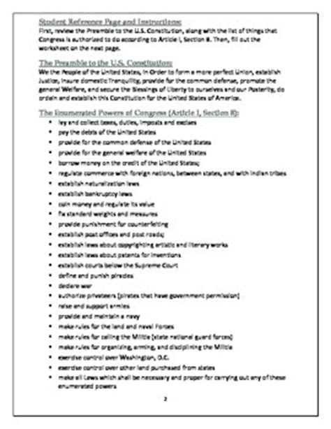 Us Constitution Analysis Preamble And Enumerated Powers Worksheet