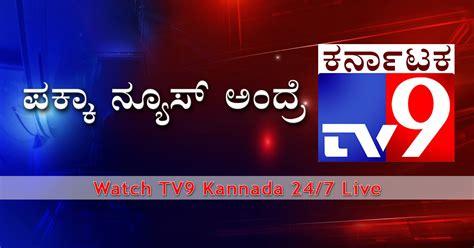 News Live Tv by Tv9 Kannada News Live Tv Channels Live Tv Mania
