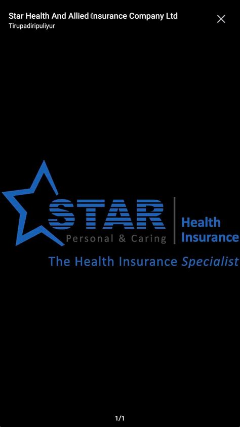 See more of star health and allied insurance on facebook. Star Health Insurance Logo - Insurance