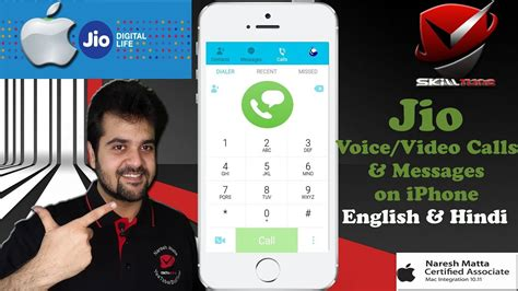 how to make voice calls on jio and how to send receive messages iphone