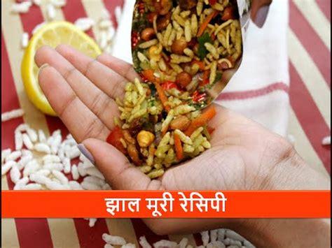 jhaal muri recipe in evening teatime snacks recipes easy snack recipe letsbefoodie