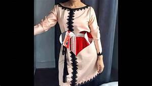Robe De Mariage Marocaine : takchita marocaine caftan marocain robe de mariage 2016 youtube ~ Preciouscoupons.com Idées de Décoration