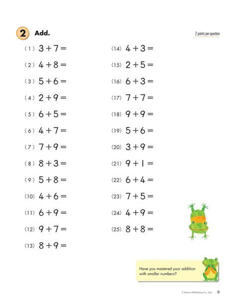 printable worksheets 187 kumon worksheets printable