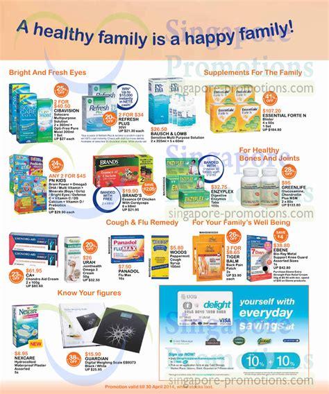 25 Apr Body Care, Essential, Greenlife, Ca Plus, Bausch N