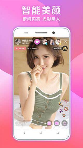 亚米直播app下载最新版_995kscm亚米直播app二维码下载-最给力的美女直播软件