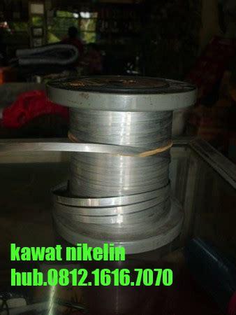 pemanas tembaga supplier jual kawat nikelin distributor jual kawat nikelin