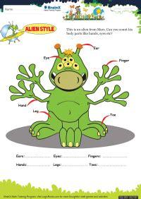 printable math worksheets  kids word problem