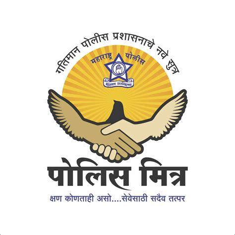 Maharashtra Police Logo Hd Wallpaper  Wallpaper Images