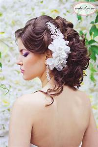 Top 25 Stylish Bridal Wedding Hairstyles For Long Hair