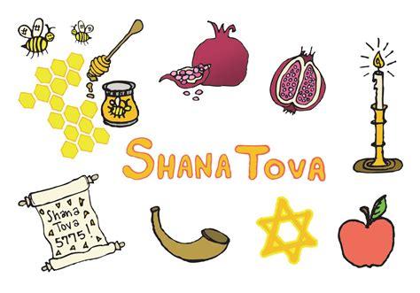 Shana Tova Images Free Shana Tova Vector Series Free Vector