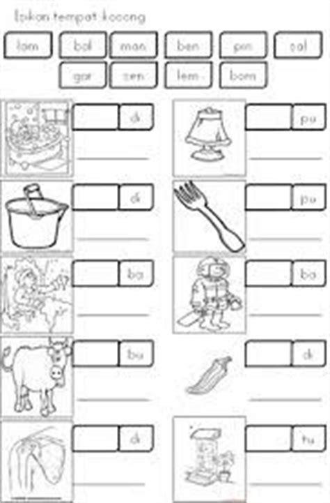 bm worksheet  kid images worksheets  kids