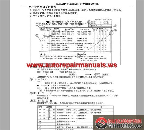 takeuchi track loader engine p tl240eab parts manual auto repair manual heavy