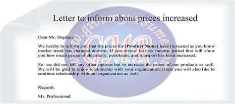 sample business letters  prices complaint quotation
