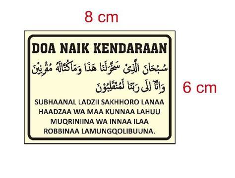 jual stiker motor mobil doa islam naik kendaraan muslim