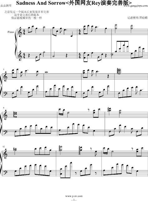 Naruto Sadness And Sorrow Piano Sheets