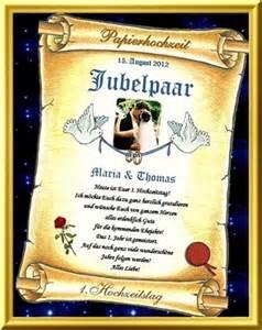urkunde als geschenk zum hochzeitstag vom 1 100 hochzeitstag - Geschenk Zum Ersten Hochzeitstag