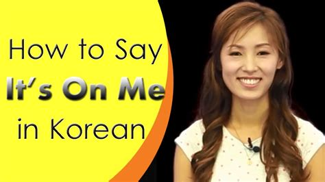 learn korean     korean expression