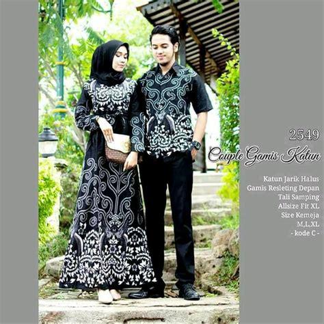 Butik jateng specialis couple muslim. Model Gamis Batik Coklat - Inspirasi