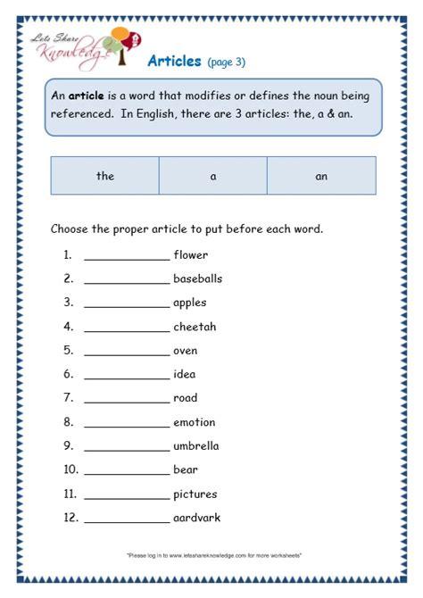 grade  grammar topic  articles worksheets lets share