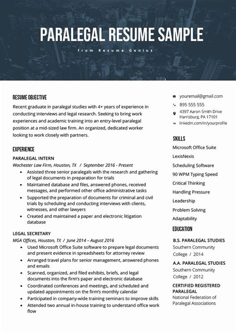 entry level paralegal resume    resume
