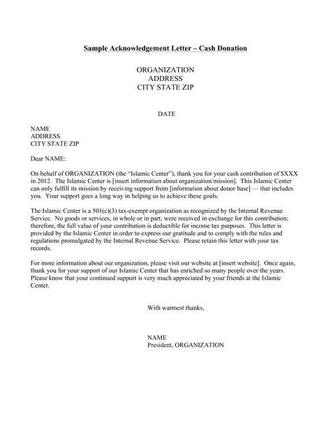 cash payment acknowledgement letter templates