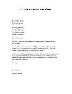 10 Best Images About Application Letters On Pinterest