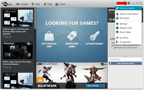 uplay activation