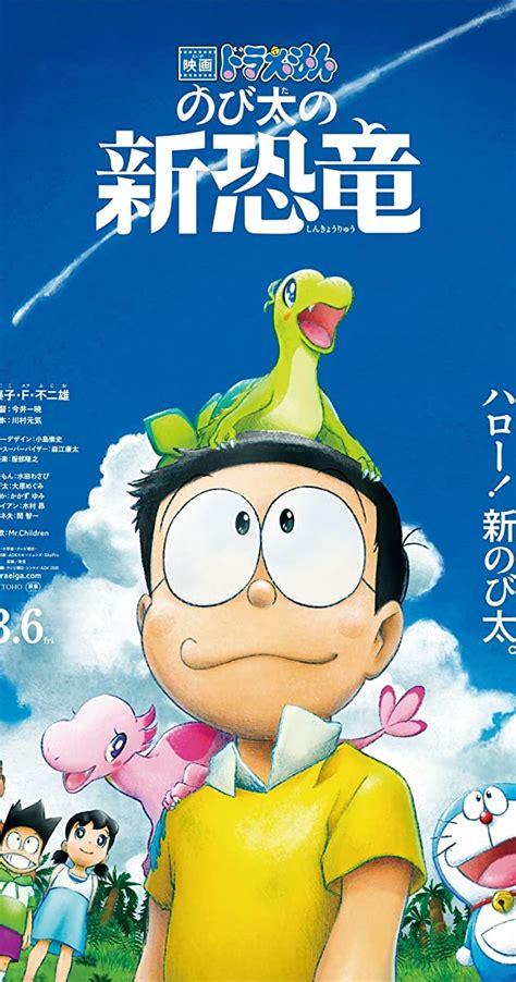 Eiga Doraemon: Nobita no shin kyôryû (2020) Release Info
