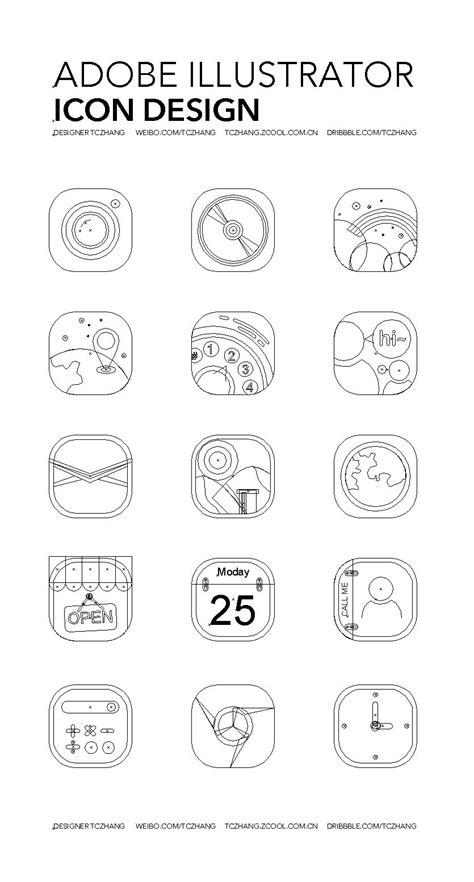 illustrator icon design iconfans