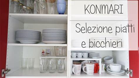 selezione piatti  bicchieri marie kondo youtube