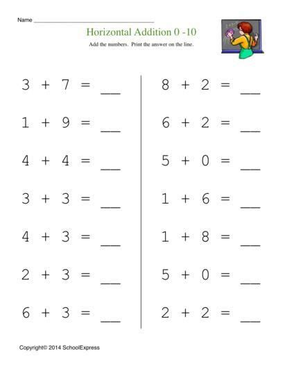 create your own maths worksheets free free