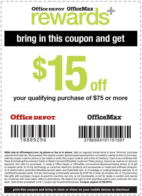 Office Depot Coupons Printable 2015 by Office Depot 15 Coupon Through January 26 Free