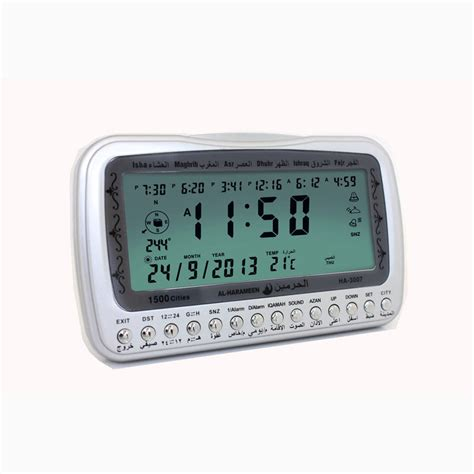 alarme bureau musulman alarme horloge promotion achetez des musulman