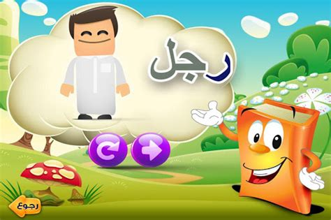 Download عدنان معلم القرآن For Pc