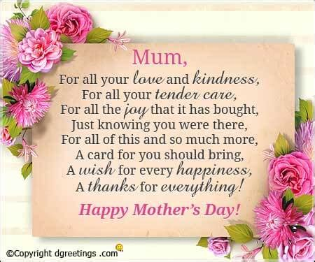 mothers day letters mothers day letter  daughter