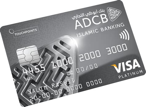 To cancel your credit card, call our contact centre on 0800 255 382 or visit your nearest asb branch. How to Cancel ADCB Credit Card - TechyLoud