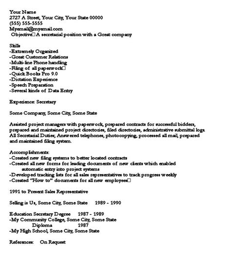 Front Page Of Your Resume by Resumethumbs