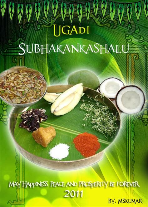 Ugadi Images Ugadi Festival Images In 2014