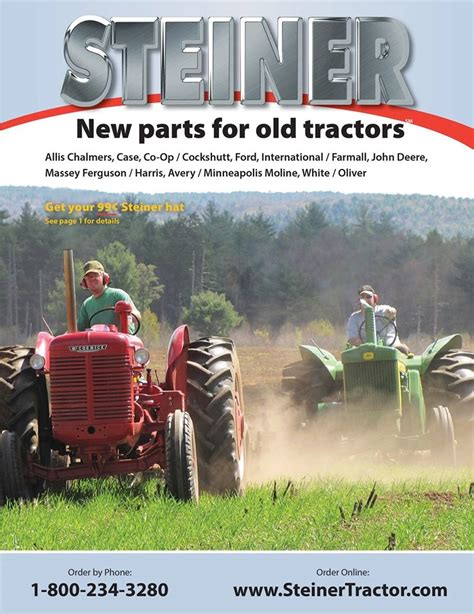 steiner tractor parts coupons    lennon coupons