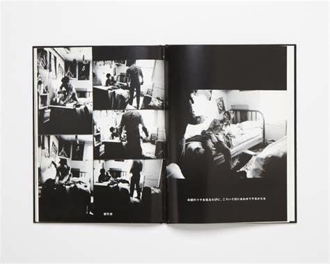 """TULSA""(Japanese edition) Larry Clark | Taka Ishii Gallery ..."