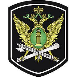 586 приказ фссп.