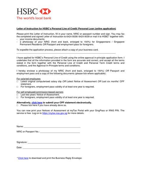 personal loan  newscom