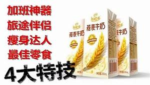 New dairy ads reflects cultural change in China ...